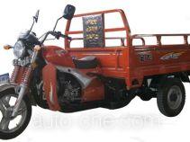 Jinpeng cargo moto three-wheeler JP175ZH-2