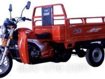 Jinpeng cargo moto three-wheeler JP175ZH
