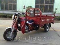 Jinpeng cargo moto three-wheeler JP175ZH-3
