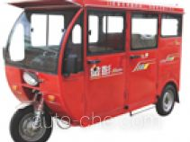 Jinpeng passenger tricycle JP175ZK