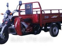 Jinpeng cargo moto three-wheeler JP200ZH