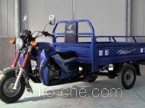 Jinpeng cargo moto three-wheeler JP200ZH-3