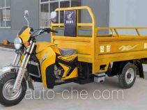Jinpeng cargo moto three-wheeler JP200ZH-4
