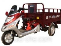 Jianshe cargo moto three-wheeler JS110ZH-3