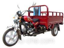 Jianshe cargo moto three-wheeler JS110ZH-3A
