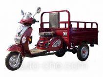 Jinshi cargo moto three-wheeler JS110ZH-3C