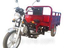 Jinshi cargo moto three-wheeler JS110ZH-5C