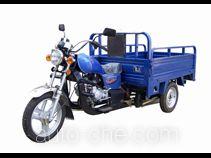 Jinshi cargo moto three-wheeler JS110ZH-C
