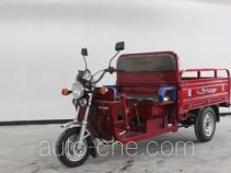 Jianshe cargo moto three-wheeler JS125ZH