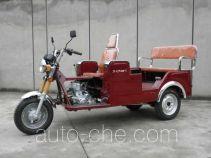 Jinshi auto rickshaw tricycle JS125ZK-C