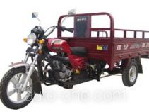 Jianshe cargo moto three-wheeler JS150ZH-3