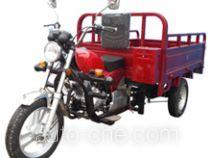 Jinshi cargo moto three-wheeler JS150ZH-5C