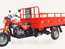 Jianshe cargo moto three-wheeler JS150ZH-6