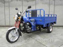 Jinshi cargo moto three-wheeler JS150ZH-C