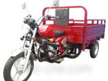 Jinshi cargo moto three-wheeler JS175ZH-5C