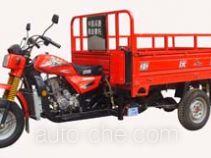 Jianshe cargo moto three-wheeler JS175ZH-6