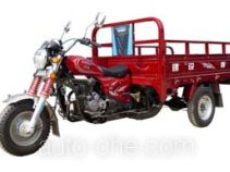 Jianshe cargo moto three-wheeler JS175ZH-7