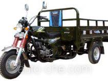 Jianshe cargo moto three-wheeler JS200ZH-3