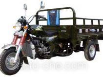 Jianshe cargo moto three-wheeler JS200ZH-3A