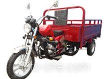 Jinshi cargo moto three-wheeler JS200ZH-5C