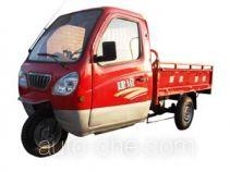 Jianshe cab cargo moto three-wheeler JS200ZH-6
