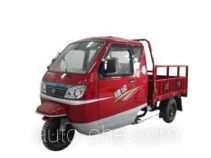 Jianshe cab cargo moto three-wheeler JS200ZH-8