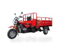 Jianshe cargo moto three-wheeler JS250ZH-2