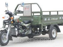 Jianshe cargo moto three-wheeler JS250ZH-8
