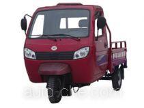 Jianshe cab cargo moto three-wheeler JS250ZH-9