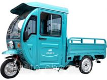 Jinshi electric cargo moto cab three-wheeler JS4500DZH-4C