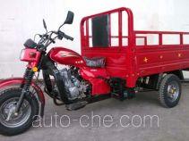 Jingtongbao cargo moto three-wheeler JT175ZH-5