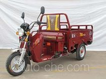 Jinyuan cargo moto three-wheeler JY110ZH