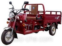 Jinyi cargo moto three-wheeler JY110ZH-7C
