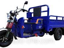 Jinyi cargo moto three-wheeler JY150ZH-10C