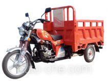 Jinye cargo moto three-wheeler JY150ZH-2C