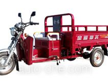 Jinyi cargo moto three-wheeler JY150ZH-3C