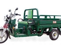 Jinyi cargo moto three-wheeler JY150ZH-8C