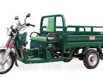 Jinyi cargo moto three-wheeler JY150ZH-8C