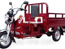 Jinyi cargo moto three-wheeler JY150ZH-9C