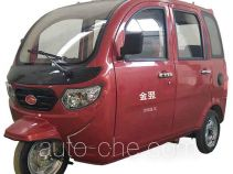 Jinyi passenger tricycle JY150ZK-3C