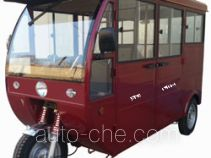 Jinyi passenger tricycle JY150ZK-C