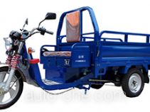 Jinyi electric cargo moto three-wheeler JY4500DZH-3C