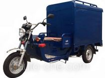 Jinyi electric cargo moto three-wheeler JY4500DZH-7C