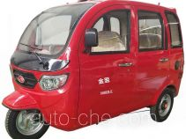 Jinyi electric passenger tricycle JY4500DZK-2C