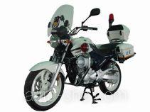 Jianshe Yamaha motorcycle JYM250J-2A