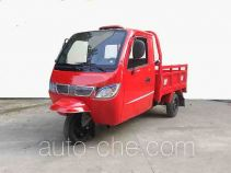 Jindian cab cargo moto three-wheeler KD250ZH-2