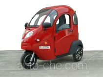 Kaiyilu electric passenger tricycle KL1500DZK