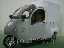 Kaiyilu electric cargo moto cab three-wheeler KL2500DZH