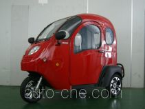 Kaiyilu electric passenger tricycle KL2500DZK