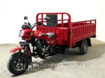 Kaisa cargo moto three-wheeler KS175ZH-3